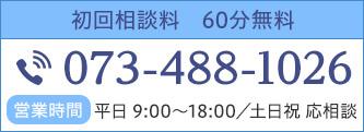 0120-808-708 受付時間 09:00〜19:00