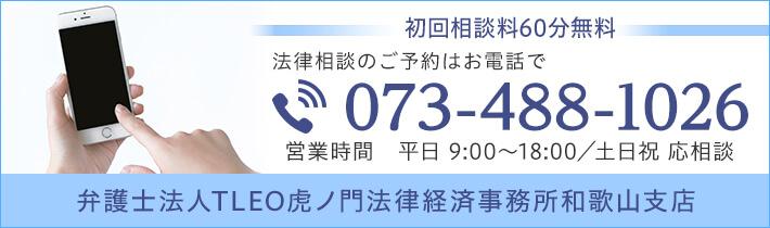 0120-808-708 予約受付時間 平日9:00〜18:00/第1・第3土曜日10時~16時